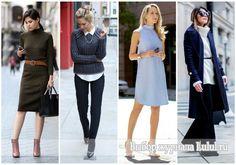 классический стиль в одежде женщины фото