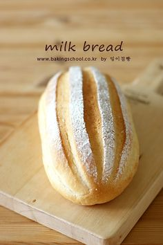Molkang molkang run soft milk bread Pastry Recipes, Bread Recipes, Coffee Bread, Sweet Coffee, Asian Desserts, Easy Bread, Easy Cooking, Bread Baking, Bakery