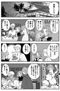【刀剣乱舞】顕現したばっかの貞ちゃんと、鶴丸君 : とうらぶnews【刀剣乱舞まとめ】