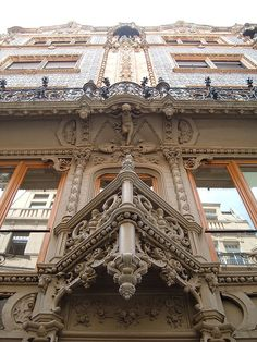 One of the wonderful things about Hungarian architecture. You never know what you will find if you look upwards in Budapest city streets! Visit Budapest, Budapest Hungary, Budapest City, Beautiful Architecture, Beautiful Buildings, Modern Buildings, Modern Architecture, Cool Places To Visit, Places To Go