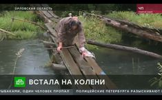 НОВЫЕ ПРАВЫЕ 2033: Путинизм - это нищета, смерть и распад России