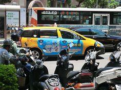 2013_0711_1146_CIMG2508 Taipei
