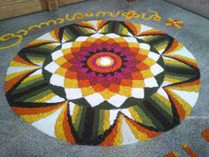 Easy Rangoli Designs Diwali, Rangoli Designs Flower, Rangoli Ideas, Flower Rangoli, Kolam Designs, Simple Rangoli, Flower Designs, Rangoli Colours, Rangoli Patterns