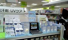 QB store display in Japan