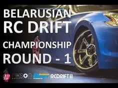 RC DRIFT CHAMPIONSHIP BY | 1-й этап 2014