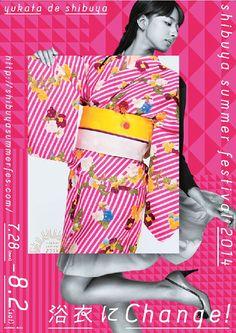"""渋谷がゆかたで彩られる6日間「渋谷夏祭り」 ハチ公前で""""ゆかた""""ファッションショーの写真2"""