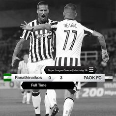 #PAOPAOK 0-3 #SuperLeague #NaiRePAOKARA