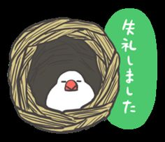 Polite Java sparrow - LINE Creators' Stickers