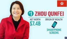 Zhou Qunfei- Zhou - Women of Zeal: 11 Most Respected Women Billionaires in the World Chin Up, Stanford University, Skin Care Treatments, Successful Women, Billionaire, Women Empowerment, How To Introduce Yourself, Entrepreneur, Motivation
