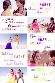 Can't help but dance to this song. Love the beat and Shahid's killer moves. Cool Lyrics, Me Too Lyrics, Love Songs Lyrics, Music Lyrics, Tamil Songs Lyrics, Song Lyric Quotes, Movie Quotes, Bollywood Movie Songs, Bollywood Quotes