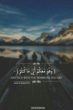 Allah is everywhere Beautiful Quran Quotes, Quran Quotes Inspirational, Arabic Love Quotes, Islam Hadith, Allah Islam, Islam Quran, Alhamdulillah, Allah Quotes, Muslim Quotes