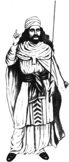 12/26: Day commemorating the death of Zoroastrian Prophet  Zarathustra (551 BCE). | Zoroaster