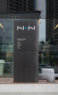 NHN Signage