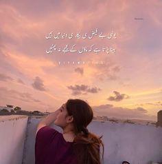 Emotional Poetry, Poetry Feelings, Poetry For Lovers, Cute Diary, Deep Thoughts, Random Thoughts, Adventure Aesthetic, Profile Pictures Instagram, Urdu Words