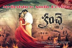 Kanche Audio Review http://www.myfirstshow.com/topstory/view/43464/Kanche%20Audio%20Review.html