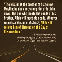 Helping a brother in need (#Hadith, #Islam)