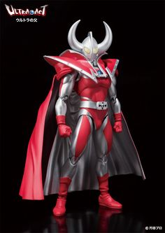 Father Of Ultra - Ultraman Ultra Act