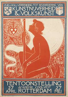 ¤ George Rueter, South Holland Society Exhibition, 1918