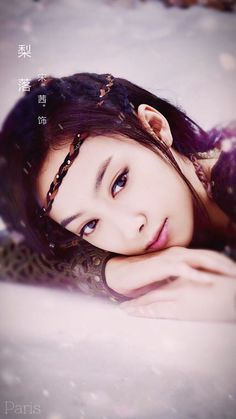 Chinese Drama Ice Fantasy Destiny - Yahoo Image Search Results
