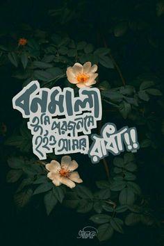 বাংলা টাইপোগ্রাফি Bengali Poems, Bengali Art, Typography Poster Design, Typography Fonts, Destiny Quotes, Life Quotes, Calligraphy Lines, Caligraphy, Picnic In Paris