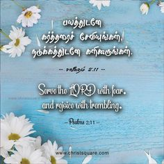 Tamil christian whatsapp status, tamil christian whatsapp dp wallpaper, tamil christian wallpaper HD, tamil christian words image, tamil christian verses wallpaper tamil christian mobile wallpaper, tamil bible wallpaper i strong in the lord christsquare whatsapp status whatsapp dp plsams 2 11 Christian Wallpaper Hd, Bible Quotes, Bible Verses, Tamil Christian, Jesus Wallpaper, Tamil Bible, Christian Verses, Whatsapp Dp, Arya