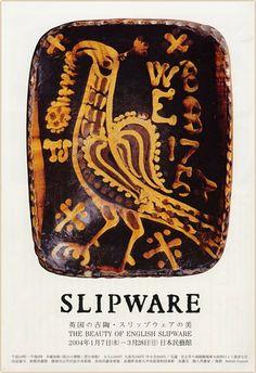 The  Mingeikan ( Japan folk crafts museum ) English sipware exhibition 2004. It's founding father was Yanagi, Soetsu (1889 - 1961 )