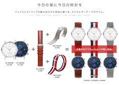 カスタムオーダー - Knot(ノット) / 最高峰のMADE IN JAPAN 腕時計ブランド