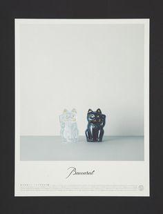 Tokyo Art Directors Club Award