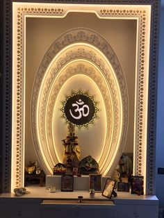 Inspiration for Indian Pooja Room, Puja Room. Home Temple, via Pooja Room Design, Pooja Rooms, Floor Design, Temple Design For Home, Prayer Room, Room Door Design, Home Temple, Pooja Room Door Design, Temple Room