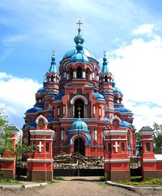 Kazan Cathedral at Irkutsk, Russia