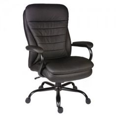 27 stone office chair