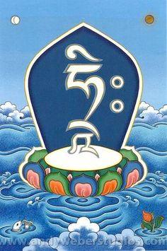 """Syllabe """"HRIH"""" en tibétain"""