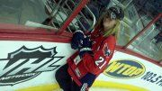 2012 season ticket holder skate at Verizon Center.