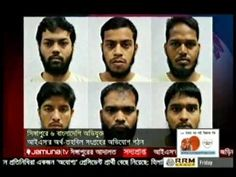 Noon Jamuna TV Bangla News 27 May 2016 Bangladesh News