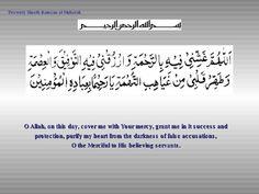 29th Ramadan Dua.
