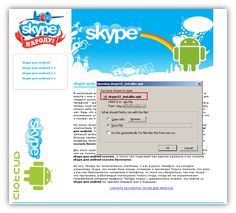 We recently stumbled upon a website that supposedly provides the application Skype for Android devices.