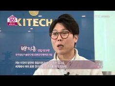 사람을 닮은 양팔 로봇 - 한국생산기술연구원 로봇 인지 제어연구팀 / YTN 사이언스