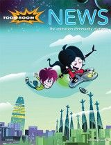Lucky Fred rocks on Harmony - Fall 2011 News Magazines, Press Release, Upcoming Events, Disney Characters, Fictional Characters, Rocks, Animation, Disney Princess, Fall