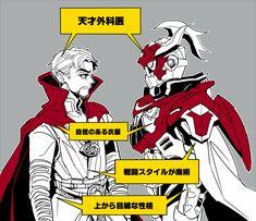 Kamen Rider Ex Aid, Kamen Rider Decade, Kamen Rider Series, Kamen Rider Henshin, Best Crossover, Manga, Marvel Cinematic, Comics, Anime