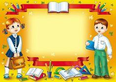 ❺ Наша начальная школа ❺ Elementary Bulletin Boards, Classroom Board, Art Drawings For Kids, Drawing For Kids, Classroom Labels Free, Graduation Images, School Border, Sunday School Crafts For Kids, Boarder Designs