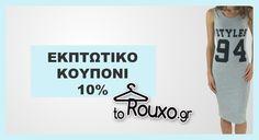 ToRouxo: Εκπτωτικό κουπόνι -10% - http://www.discountmall.gr/kouponi/torouxo-%ce%b5%ce%ba%cf%80%cf%84%cf%89%cf%84%ce%b9%ce%ba%cf%8c-%ce%ba%ce%bf%cf%85%cf%80%cf%8c%ce%bd%ce%b9-10/