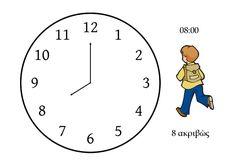 Αποτέλεσμα εικόνας για μαθαινω την ώρα Clock, Watch, Clocks