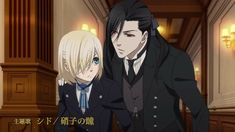 Kuroshitsuji Movie: Book of the Atlantic Black Butler Sebastian, Black Butler Anime, Sebastian Ciel, Black Butler 3, Black Butler Kuroshitsuji, Anime Watch Online, Exorcist Movie, Sebaciel, Black Butler