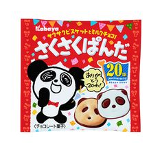 Crispy panda <br> mini pack