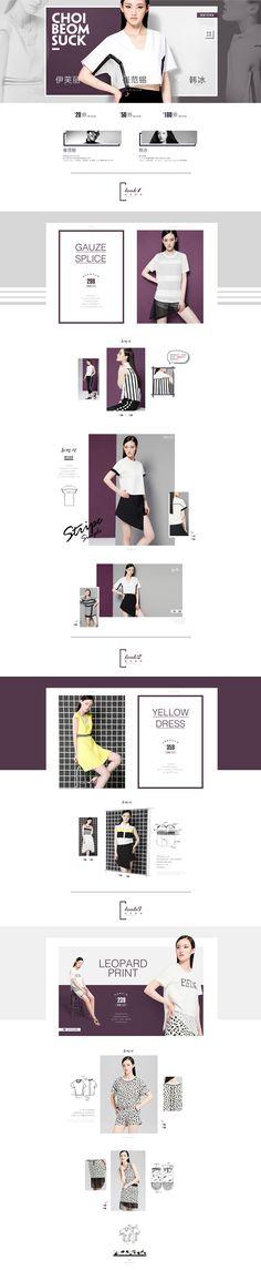 Website Layout, Web Layout, Layout Design, Lookbook Layout, Geometric Fashion, Ui Design Inspiration, Design Ideas, Album Design, Page Design