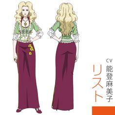 "Crunchyroll - Crunchyroll to Stream ""ClassicaLoid"" Anime"