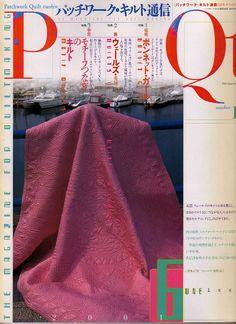 ワーク・キルト通信 【2001年6月号】 装丁:羽良多平吉