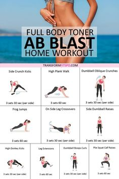 Ab Blast Full Body Toner – At Home Workout for Women. These Results Turn Heads! Ab blast home workout. This is a quick and intensive abs workout that engages all of the muscles of your core. Butt Workout At Home, Quick Ab Workout, Home Workout Full Body, Beach Body Workouts, Intense At Home Workout, Home Workout Beginner, Beginner Upper Body Workout, Beginner Pilates, Workout Plans