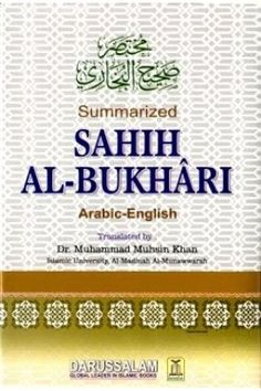 Sahih Al Bukhari Dr Muhammad Muhsin Khan Arabic English Paper Back Medium Prayer For Guidance, Prophet Muhammad, People Of The World, Hadith, The Book, Islam, Prayers, Language, Writing