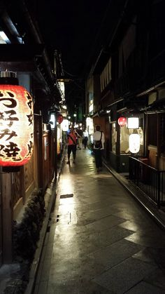 I remember our visit to Gion happened on a spectacular evening. It had just finished raining during the day and as the lights were li. Go To Japan, Japan Travel, Kyoto, Dreams, Night